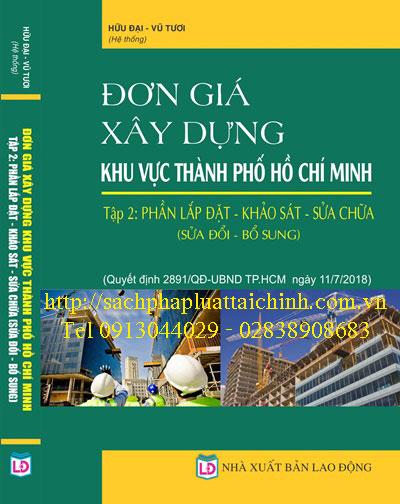 Đơn giá xây dựng khu vực thành phố Hồ Chí Minh Tập 2; phần lắp đặt – khảo sát – sửa chữa