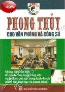PHONG THỦY CHO VĂN PHÒNG & CÔNG SỞ
