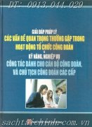 CC VN  QUAN TRNG  THNG GP TRONG HOT NG T CHC CNG ON  