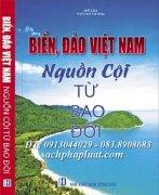 Biển đảo Việt Nam – Nguồn cội từ bao đời