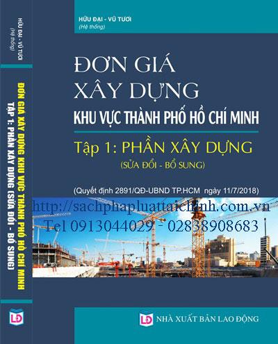 Đơn giá xây dựng khu vực thành phố Hồ Chí Minh Tập 1 Phần xây dựng (sửa chữa - bổ sung)