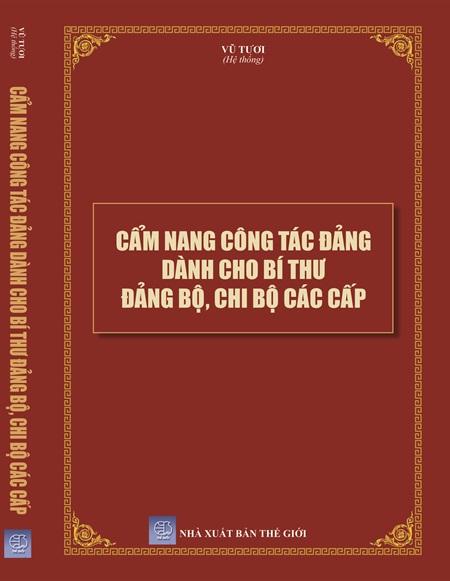 Sách - Cẩm nang công tác đảng dành cho bí thư đảng bộ, chi bộ các cấp